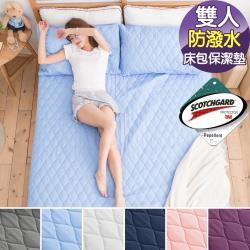 J-bedtime 台灣製防潑水雙人床包式保潔墊-採用3M防潑水技術(多款任選)