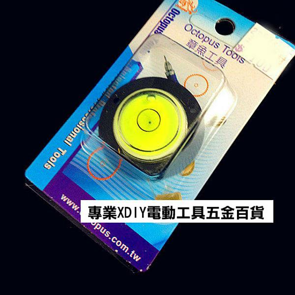 【台北益昌】章魚牌 026.230 圓型水平儀 氣泡水平儀/迷你水平儀/萬向水平儀