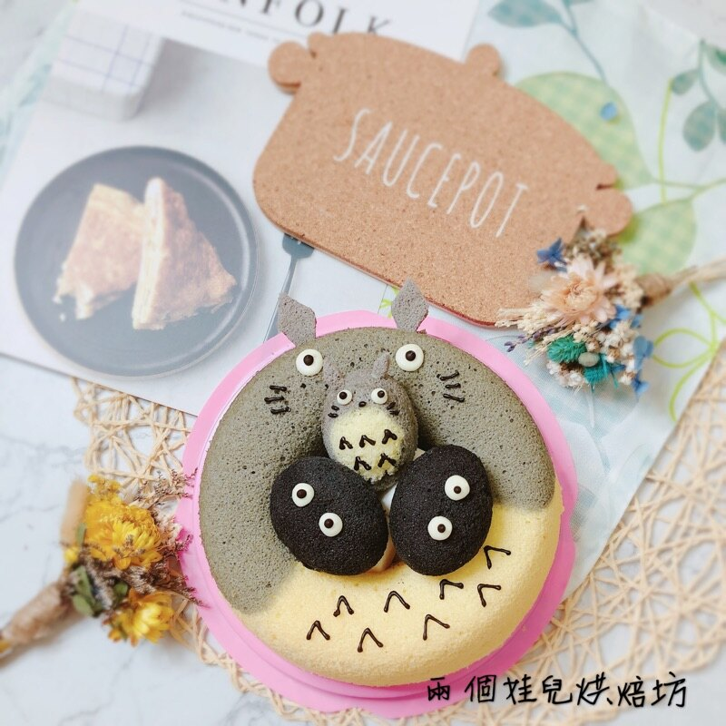 龍貓戚風蛋糕 豆豆龍蛋糕 生日蛋糕 彌月蛋糕