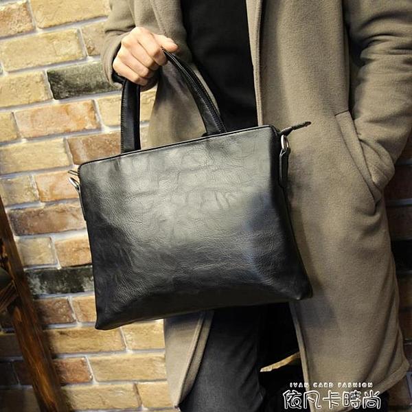 男包手提包手拿橫款公文包男商務休閒皮包韓版2020新款男士包 依凡卡時尚