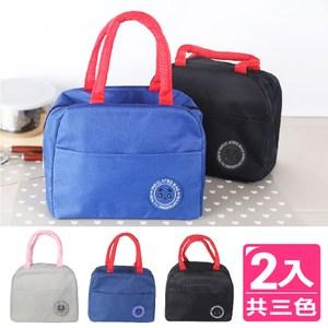 【AXIS 艾克思】多用途素面小熊臉防潑水保溫保冷袋.便當袋.購_2入藍色