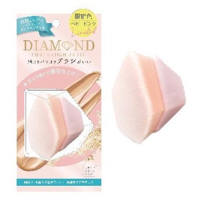 ラッキーウィンク ダイヤモンドファンデーションブラシ ベビーピンク