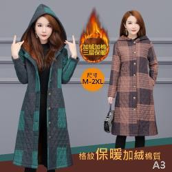 A3格紋保暖加絨棉質長版大衣-二色(預購)