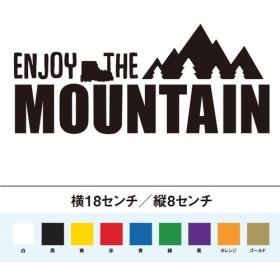 山を楽しもう! 登山 ステッカー