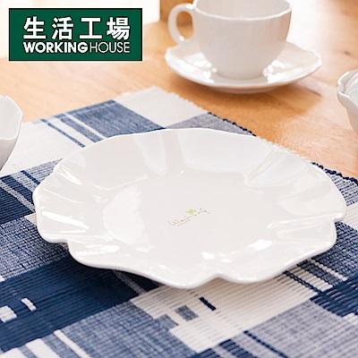 【全店慶↗全館5折起-生活工場】Clover輕食淺盤20cm