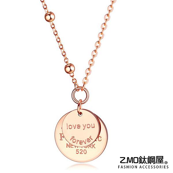Z.MO鈦鋼屋 女性項鍊 白鋼項鍊 永恆的愛雙層圓牌項鍊 玫瑰金項鍊 氣質優雅 單條價【AKS1578】