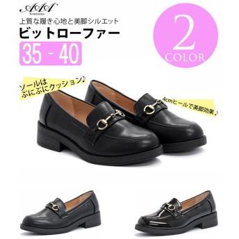 (SFW/サンエーフットウェア)AAA+Feminine3572/レディース ブラック