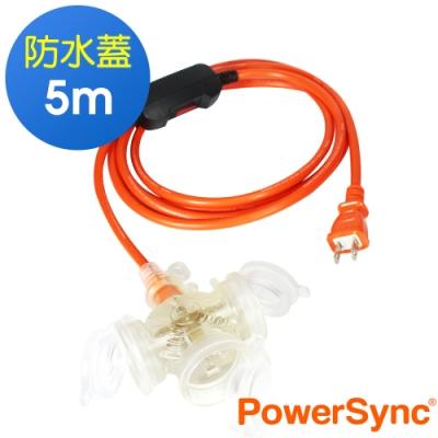 PowerSync 群加 2P帶燈防水蓋1擴3動力延長線/5米(TPSIN3DN3050)