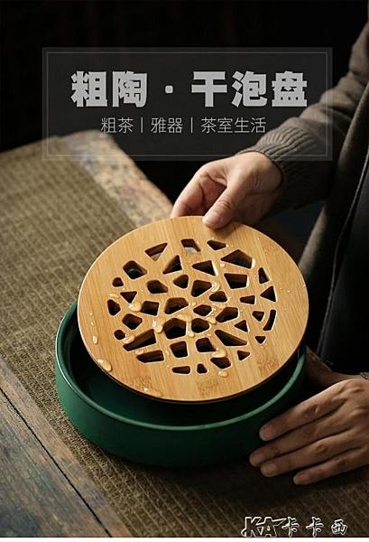 茶盤接蓄水盤帶排水辦公家用茶托盤長方形抽屜式小茶台- 【全館免運】