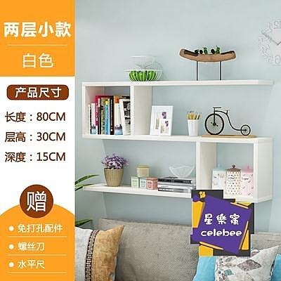 壁掛置物架 牆上置物架免打孔壁櫃牆壁掛牆面客廳隔板書架臥室儲物櫃簡約裝飾T