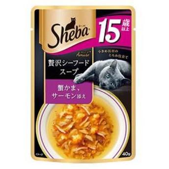 マースジャパンリミテッド シーバ アミューズ 15歳以上 贅沢シーフードスープ 蟹かま、サーモン添え 40g 【返品種別B】