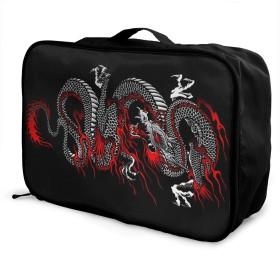 ダークファイアドラゴン ダークファイアドラゴン ジェット炎猛烈 キャリーオンバッグ 旅行バッグ/大容量/トラベルバッグ/レディース メンズ兼用 旅行バッグ/軽量/収納バッグ/旅行用品/機内持ち込み