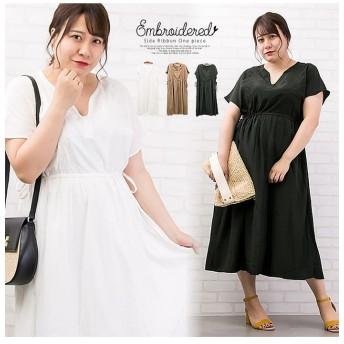 (clette/クレット)刺繍入サイドリボンワンピース/レディース オフホワイト