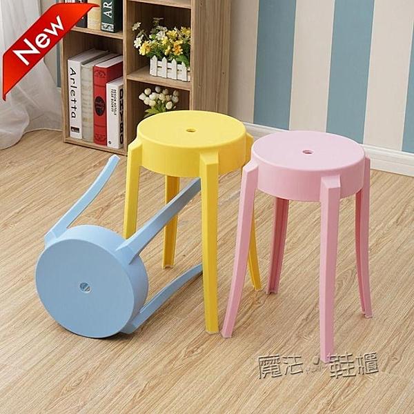 【2張】現代新款時尚塑料板凳防滑凳餐桌凳方凳換鞋凳圓凳摺疊凳子小椅子  ATF  夏季新品