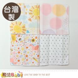 魔法Baby 台灣製SGS檢驗合格純棉方巾(三條一組)~g2700n