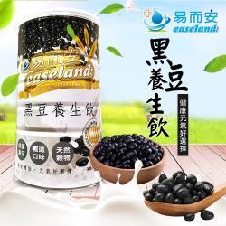 【乾馬電】易而安 養生專家黑豆養生飲_高纖、膳食纖維、代餐