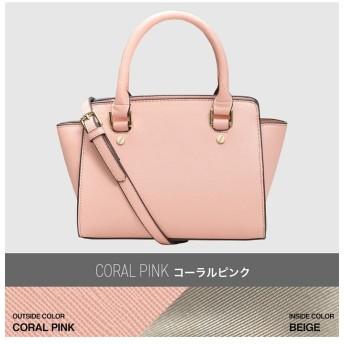 (kalie/カリエ)スクエアなフォルムが大人かわいい、おしゃれさん必見の2Wayミニバッグ!lotta-mini (ロッタミニ)/レディース ピンク