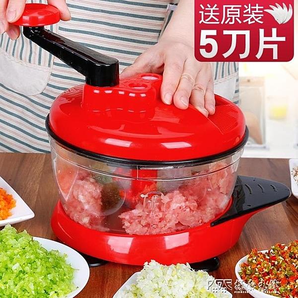 手動絞菜肉機攪拌蒜泥家用攪蒜碎菜餡切菜神器壓蒜搗蒜器廚房用品 探索先鋒