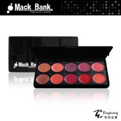 【Mack Bank】M05-08 時尚 珠光系列 口紅 唇彩 彩盤組(3g)(1組共10色)
