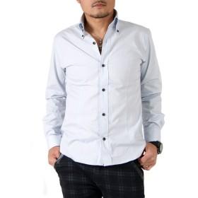 (SantaReet/サンタリート)日本製ブロードデュエボタンダウンシャツ(GW-A8629)/メンズ シルバー