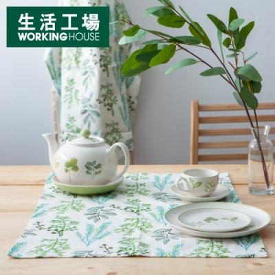【品牌週全館8折起-生活工場】*綠意森植午茶巾50*70cm