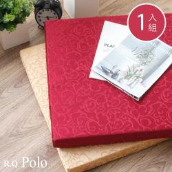 R.Q.POLO 防滑緹花記憶坐墊 實木沙發和室墊(1入)