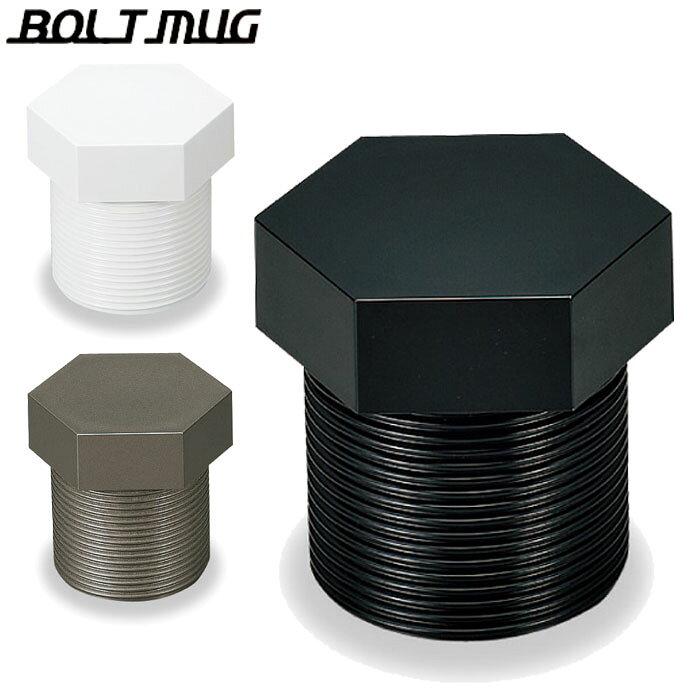 供支持盒饭男子人便当箱子BOLT MUG螺栓啤酒杯正和黑色/白/银子300ml午餐盒午餐暖水瓶洗碗机的男性使用的圆形色拉暖水瓶汤茶杯小袋子螺栓型漂亮