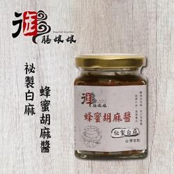 [御膳娘娘]祕製白麻蜂蜜胡麻醬(180g/瓶,共2瓶)