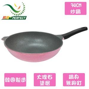 【理想牌】韓國晶鑽不沾炒鍋34cm(IKH-18034-1)