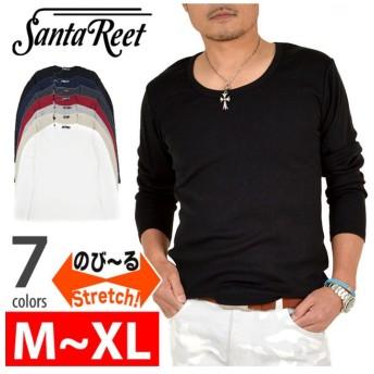 (SantaReet/サンタリート)長袖フライスUネックTシャツ(NF-95773)/メンズ ブラック
