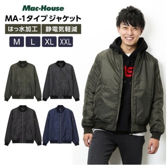 (MAC HOUSE(men)/マックハウス メンズ)Real Standard リアルスタンダード MA-1タイプジャケット 394100MH/メンズ ブラック