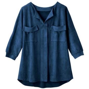 (GeeRa/ジーラ)スウェード調カットソーシャツ/レディース ネイビー