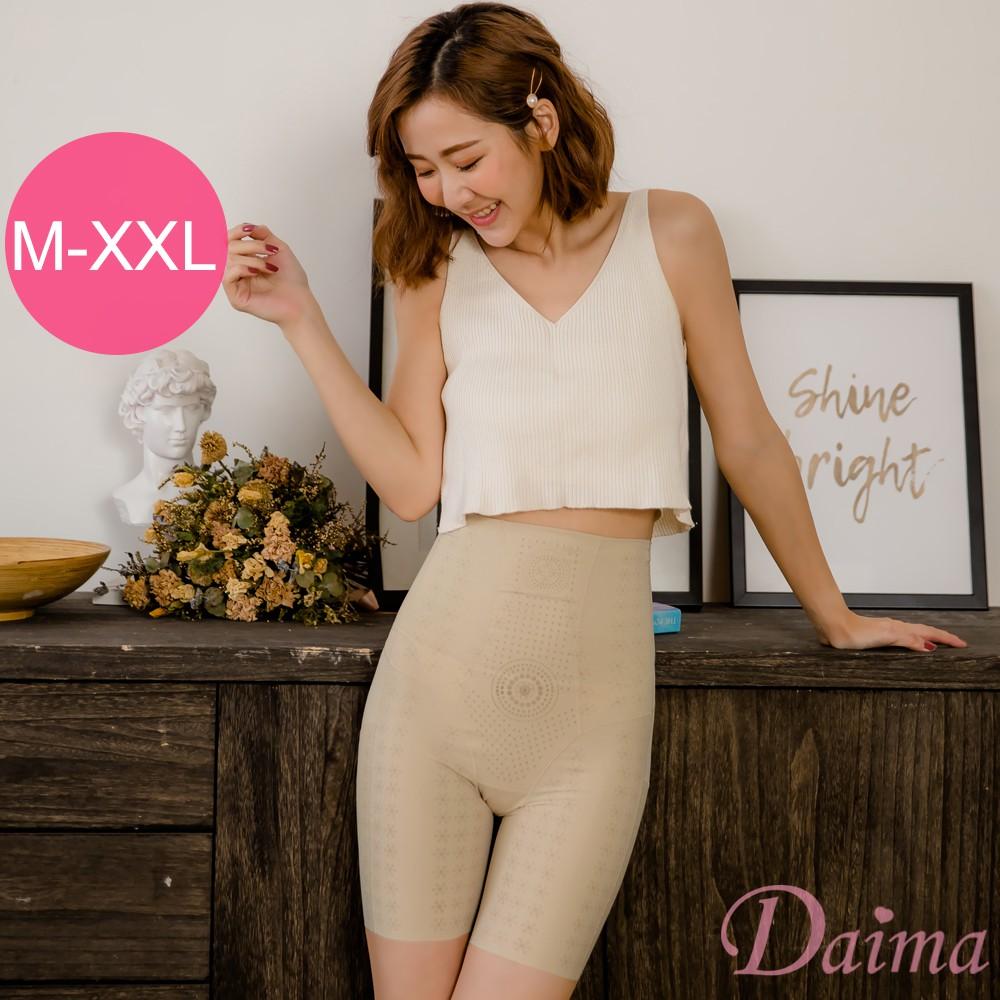 【黛瑪Daima】M-XXL大尺碼 鍺元素無痕雙層加壓高腰束褲 膚 7287