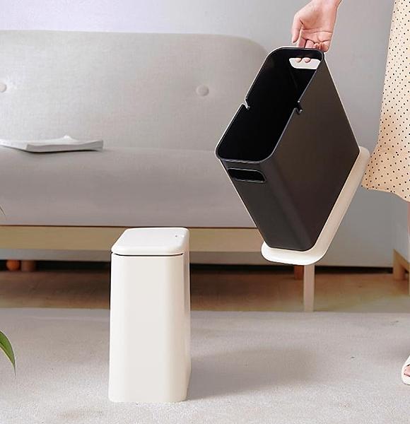 垃圾桶 塑料分類垃圾桶家用客廳臥室按壓廚房衛生間少女可愛紙簍大號有蓋