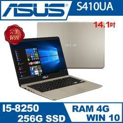 ◎14.1吋 FHD│I5-8250|◎4GB│256G SSD|◎Windows 10商品名稱:ASUSS410UA-0261A8250品牌:ASUS華碩系列:S410UA型號:S410UA定位:美