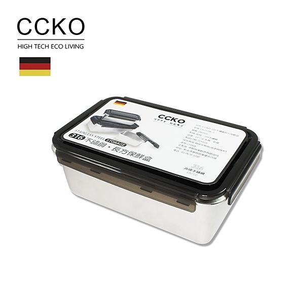 CCKO 316不鏽鋼 600ml 保鮮盒 密封盒 便當盒