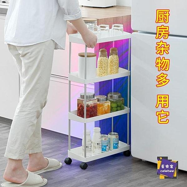 夾縫收納櫃 縫隙儲物櫃置物架廚房衛生間浴室窄邊櫃帶腳輪行動手推落地置物架T