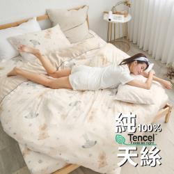 BUHO 100%TENCEL天絲床包枕套組-雙人特大(卡加布列島)