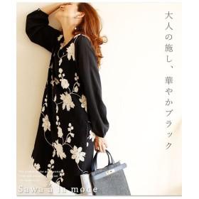 (Sawa a la mode/サワアラモード)花柄刺繍長袖ワンピース/レディース ブラック