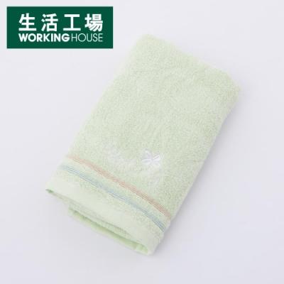 【品牌週全館8折起-生活工場】Clover有機棉毛巾-植綠