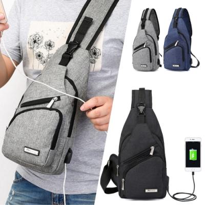 I FUN 現+預 簡約USB充電單肩運動胸包-3色