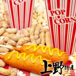 【上野物產】香脆美式炸熱狗棒 x3包 (700g土10%/包)