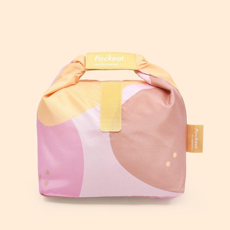 好日子 | Pockeat環保食物袋(小食袋)-小西點