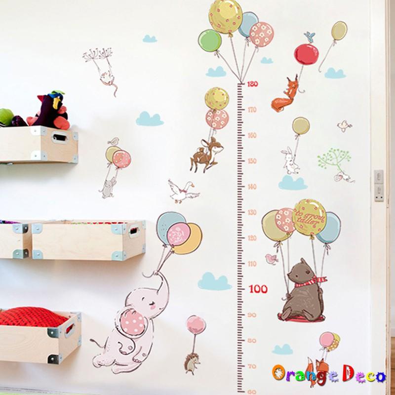 【橘果設計】氣球身高尺 壁貼 牆貼 壁紙 DIY組合裝飾佈置