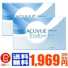 【キャッシュレス5%還元】【送料無料】  ワンデーアキュビュートゥルーアイ 90枚パック 2箱セット