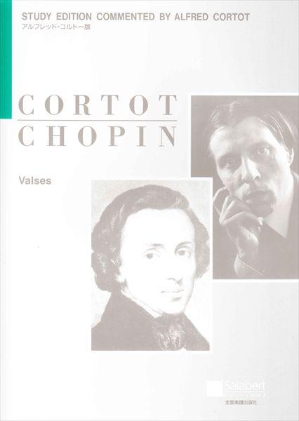 【獨奏鋼琴樂譜】CHOPIN:Valses (study edition commented by Alfred Cortot)(solo)
