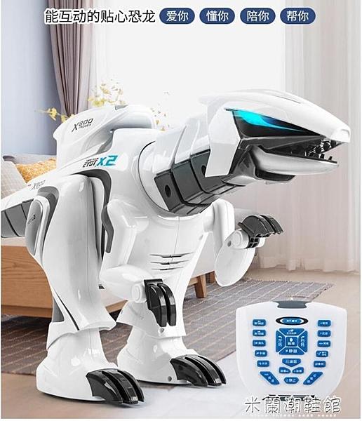 遙控玩具 電動會走路兒童超大號智慧機器仿真動物人男孩霸王龍遙控恐龍玩具 快速出貨YYJ