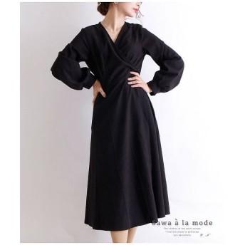 (Sawa a la mode/サワアラモード)リボン付き2wayカシュクールワンピース/レディース ブラック