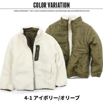 (NEXT WALL/ネクストウォール)「SJ49-20」キッズ 子供服 リバーシブルボアジャケット/ユニセックス アイボリー