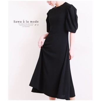 (Sawa a la mode/サワアラモード)ふんわり袖が女性らしいAラインワンピース/レディース ブラック